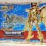 Soul web Saint Cloth Myth Pegasus Seiya (God Cloth) Original ver