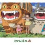 My neighbor Totoro 1000pieces Ghibli jigsaw Puzzles 1000-245