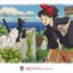 Kiki's Delivery Service 1000pc puzzle