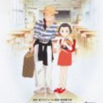 Studio Ghibli Work Poster Collection 150 Piece Mini Puzzle Only Yesterday 150-G30