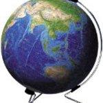 3D sphere puzzle 540 piece Blue Earth - globe - [puzzle] shiny (diameter about 22.9cm)