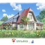 Totoro Kusakabe house of AM 500-250 is 500 piece
