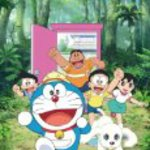 300 Large Piece Expedition Starting Expedition - And Five Large Makyo - Peko of Doraemon Shin Nobita!! 300-l370