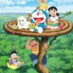 Expedition-five 108 Large Piece Plant Remodeling Extract 108-l399 and Large Makyo - Peko of Doraemon Shin Nobita