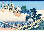 "Reproduced Woodblock Print-Thirty -six Views of Mount Fuji ""The Back of Mt Fuji Seen from Minobu River""  Tokyo traditional woodcut craft cooperatives certified."