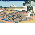 "Reproduced Woodblock Print-Thirty-six Views of Mount Fuji ""Tea plantation at Katakura in Suruga Province""  Tokyo traditional woodcut craft cooperatives certified."