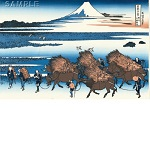 "Reproduced Woodblock Print-thirty-six Views of Mount Fuji ""The New Field at Oono in Suruga Province""  Tokyo traditional woodcut craft cooperatives certified."