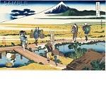 """Reproduced Woodbkock Print-Thirty-six Views of Mount Fuji """"Nakahara in Sagami Province"""""""