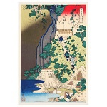 "Reproduced Woodblock Print-A Tour of the Waterfalls of the Provinces ""The Kannon of the Kiyo Waterfall at Sakanoshita on the Tokaido Road""  Tokyo traditional woodcut craft cooperatives certified."