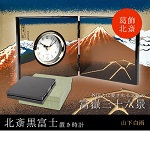 "Desk Clocks ""Rainstorm Beneath the Summit"""