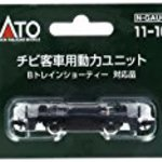 KATO N scale dynamic count Pocket line Chibi passenger car for 11-104 model railroad supplies