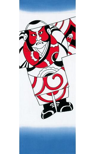 Kite in the Winter Sky - Mini Tenugui (Japanese Multipurpose Hand Towel)