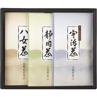 Shizuoka, Uji and Yame -  Green Tea Set