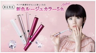 Panasonic - Pocket DOLTZ Sonic Tooth Brush EW-DS11-RP (Rose Pink/Limited Edition Color)