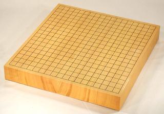 Size 20 Shin-Kaya Table Go Board Set Economy