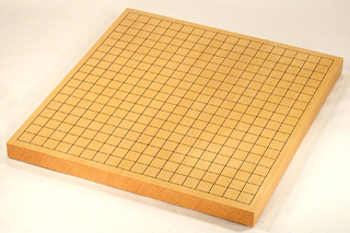 Size 10 Shin-Kaya Table Go Board Set Economy