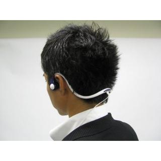 Audio Bone AB10OR 1.0 (MGD-702/Orange)