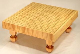 Size 20 Shin-Kaya Floor Go Board