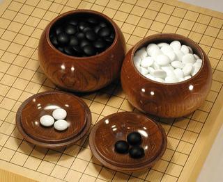 Nara Go Bowl - Large