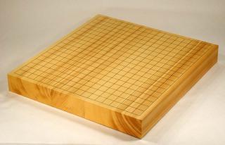 Size 20 Japanese Hyuga Kaya Table Go Board Set Excellent