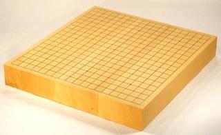Size 20 Japanese Hyuga Kaya Table Go Board (Unique) Superior