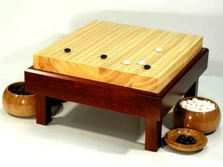 Elegant Pedestal For Table Go Board