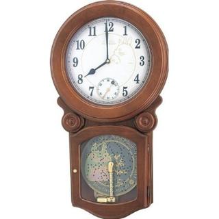 My Neighbor Totoro - Grandfather Clock M761N