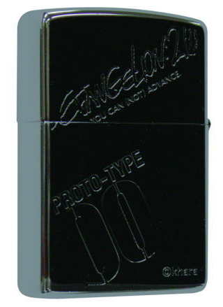 Evangelion Zippo - Evangelion: 2.0 You Can (Not) Advance  (REI)