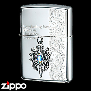 Sterling Silver Zippo - Emblem of Kings  (Blue)