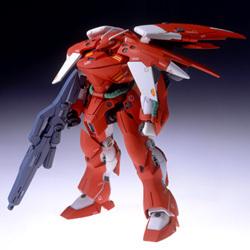 AGX-04 Gerbera Tetra Custom / GP-04