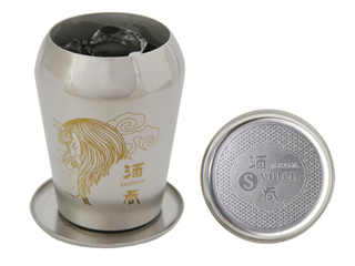 Titanium Double-Wall Tumbler SELECT with Coaster  (Demon Lord - Gold)