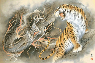 Dragon and Tiger - Japanese Design 1000 Piece Jigsaw Puzzle