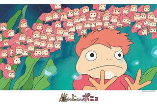 Studio Ghibli - Ponyo - Escape 300 Piece Jigsaw Puzzle
