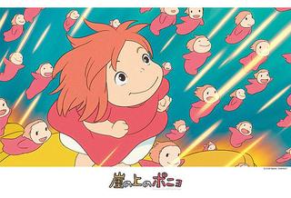 Studio Ghibli - Ponyo - Rising Strength 300 Piece Jigsaw Puzzle
