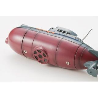 U-Diver - Radio Controlled Sub