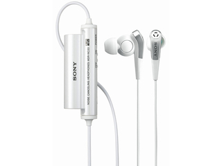 Sony MDR-NC33 Noise Canceling Earbuds (White)