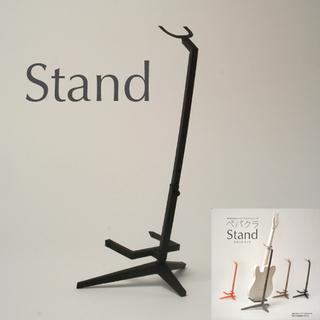 HANDSON Paper Craft Stand Kit (Black)