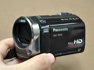 d89dfa9a4 Panasonic High Definition Camcorder HDC-TM70-K (Moon Black) - Best ...