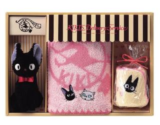 Kiki's Delivery Service - Baby Shower Towel & Mascot Set (Jiji & Bakery)