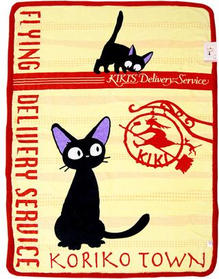 Kiki's Delivery Service - Jiji Blanket