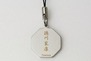 Titanium Cell Phone Strap - Samurai Insignias  (Tokugawa Ieyasu)