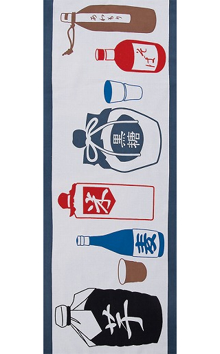 Shochu - Tenugui (Japanese Multipurpose Hand Towel)