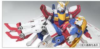 God Gundam and Nobell Gundam