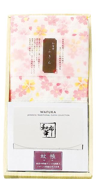 Kaya (Net Fabric) Dish Towel Gift Box