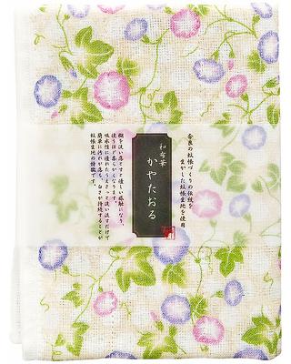 Kaya (Net Fabric) Towel  - Morning Glory