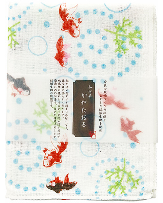 Kaya (Net Fabric) Towel  - Goldfish