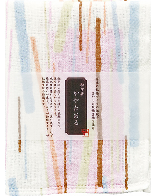 Kaya (Net Fabric) Towel  - Stripes