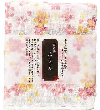 Kaya (Net Fabric) Dish Towel  - Sakura