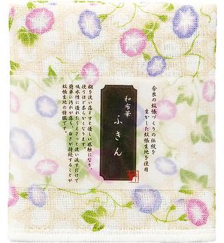 Kaya (Net Fabric) Dish Towel  - Morning Glory