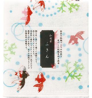 Kaya (Net Fabric) Dish Towel  - Goldfish